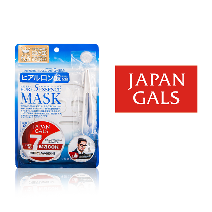 JAPAN GALS Pure5 Essence Маска для лица с гиалуроновой кислотой