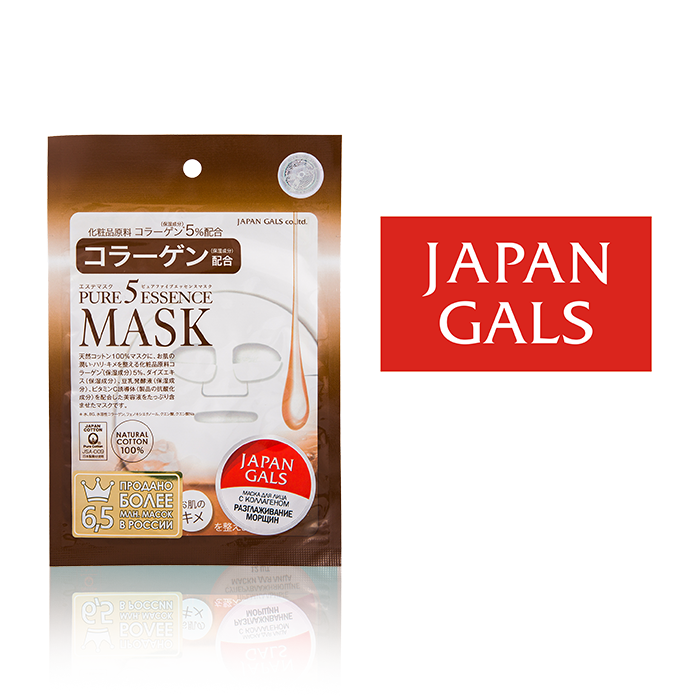 JAPAN GALS Pure5 Essence Маска с коллагеном