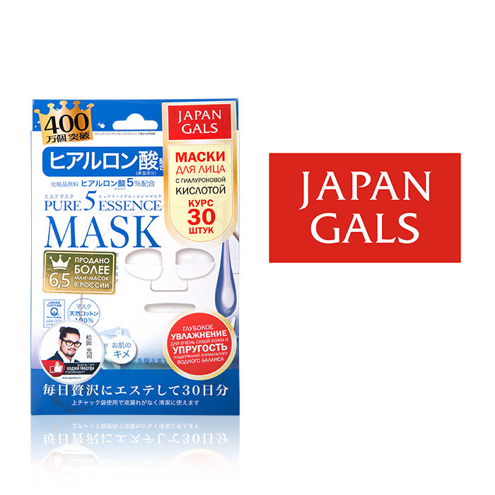 JAPAN GALS Pure5 Essence Маска с гиалуроновой кислотой