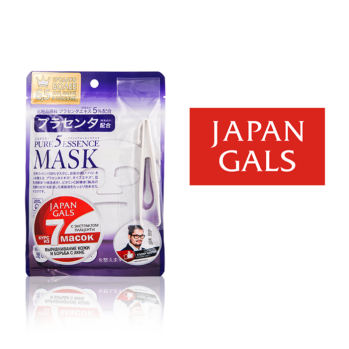 JAPAN GALS Pure5 Essence Маска для лица с плацентой