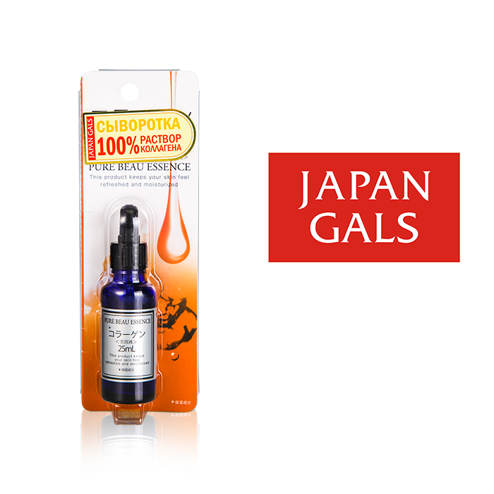 JAPAN GALS Pure beau essence Сыворотка с коллагеном